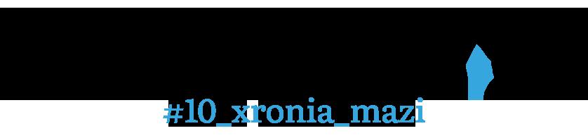eKefalonia