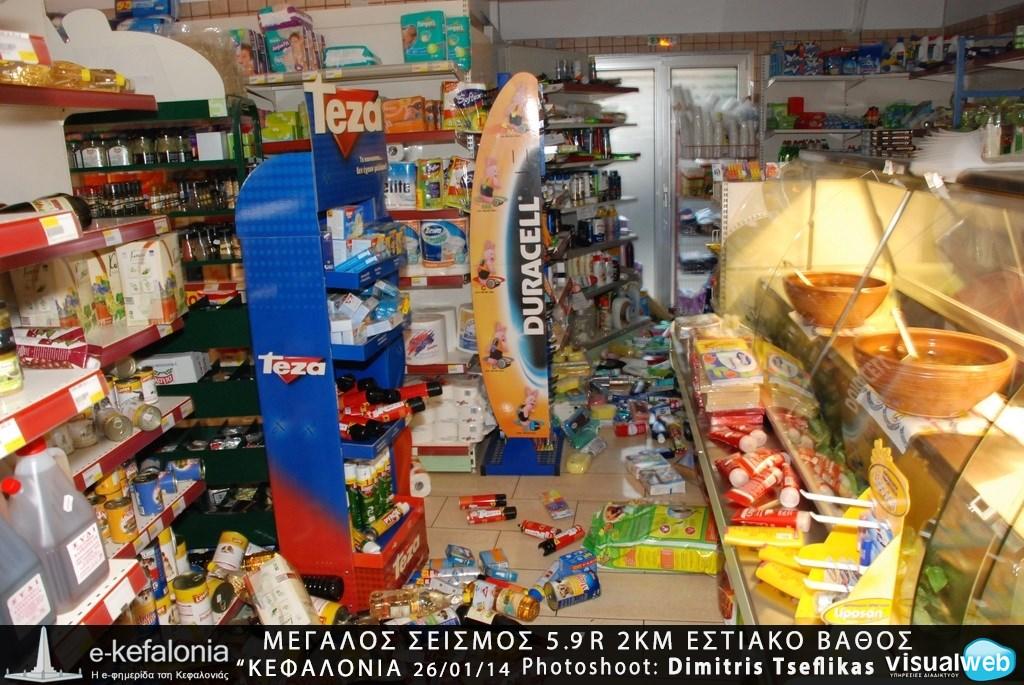 Argostoli Katastrofes211