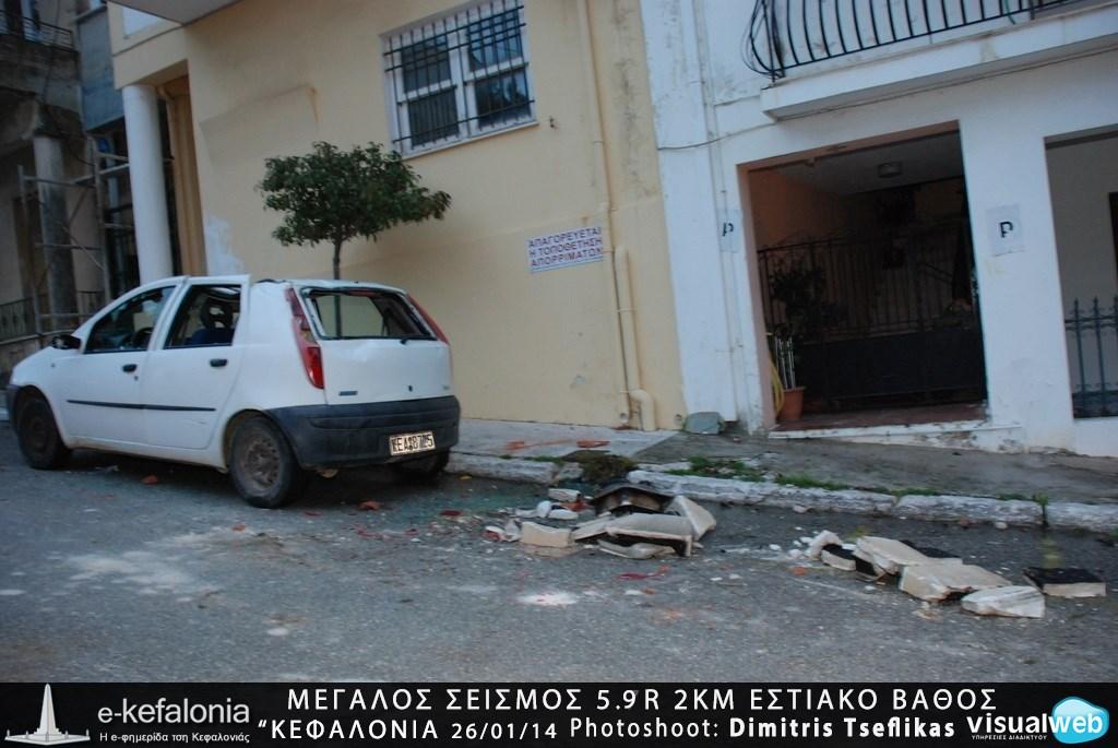 Argostoli Katastrofes223