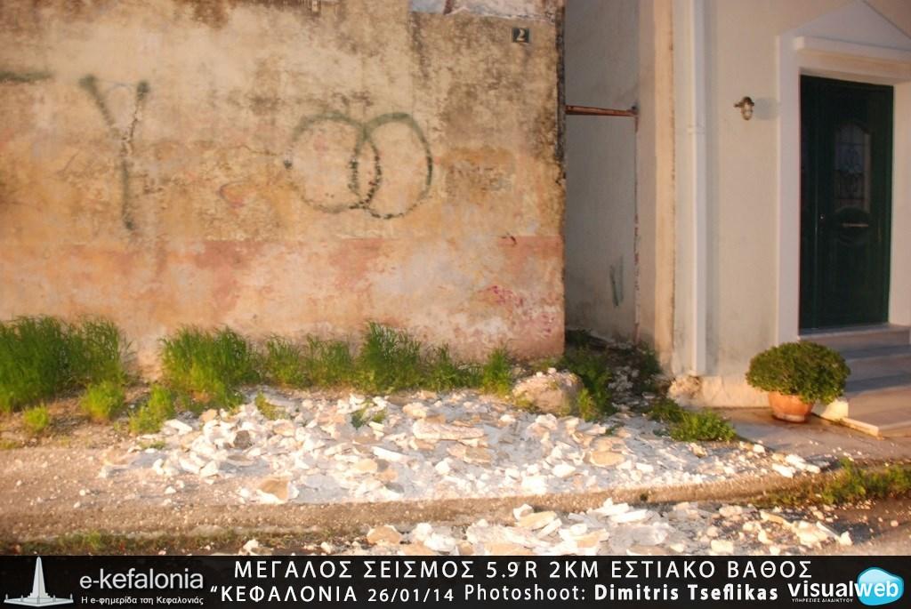 Argostoli Katastrofes226