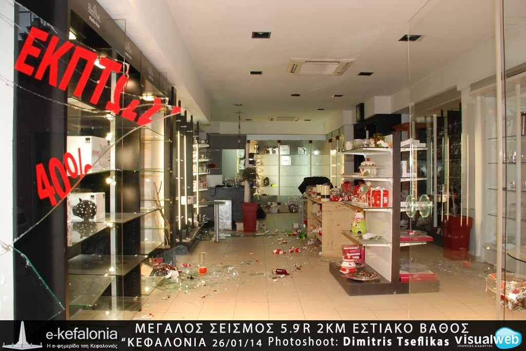 Argostoli Katastrofes23