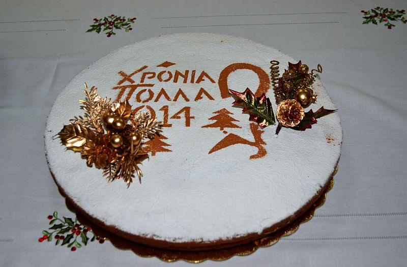 Kefalliniaki Adelfotita Pita2014 12