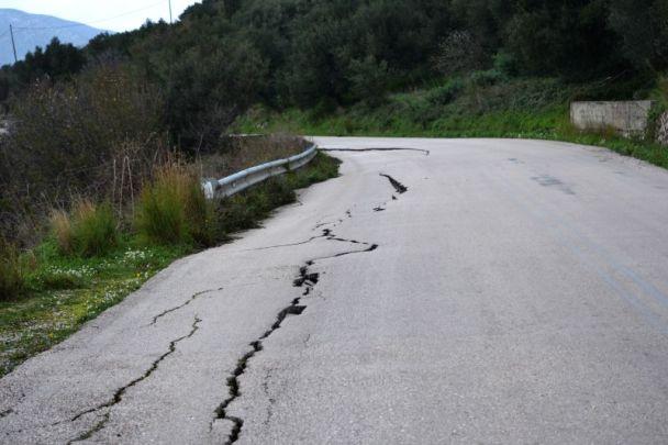 Seismos 26 01 14a