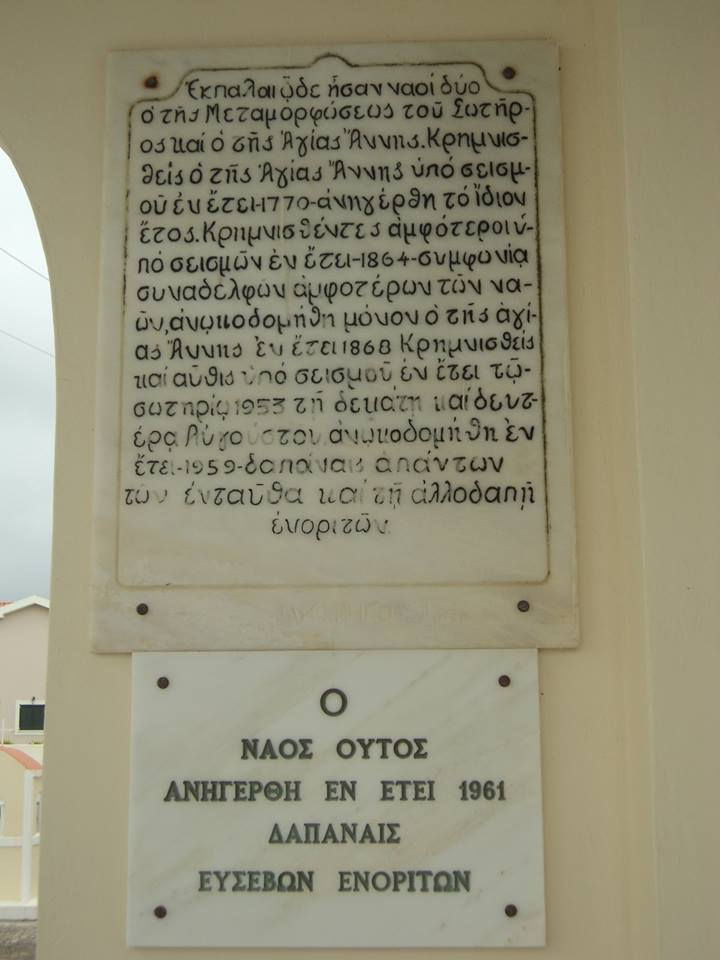 Ag Annh13