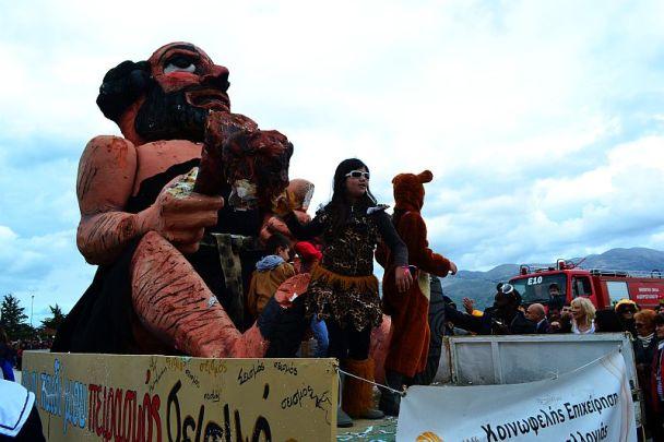 Liksouriotiko Karnavali2014 29