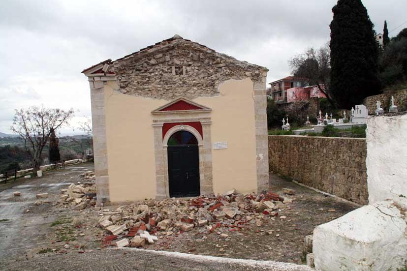 Seismos Palikh22