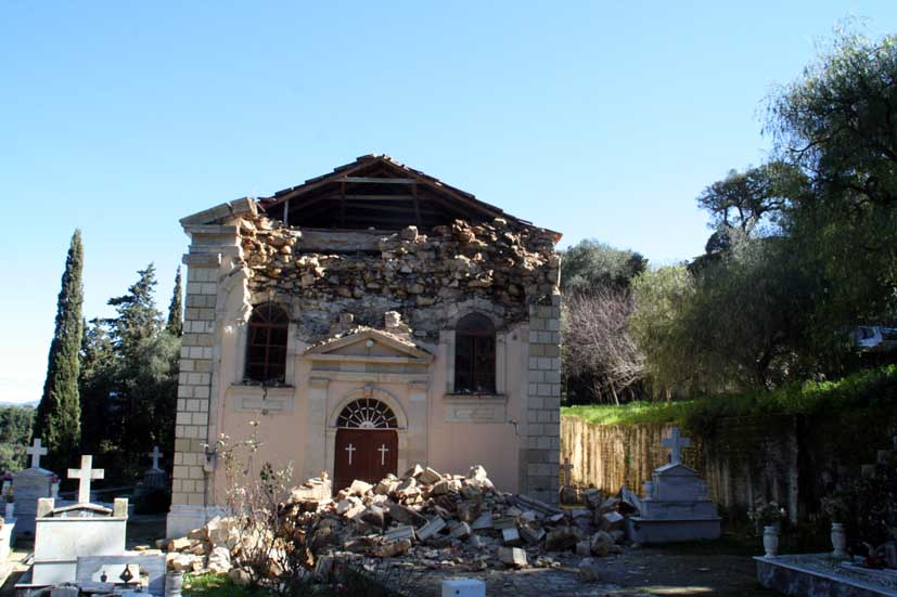Seismos Palikh25