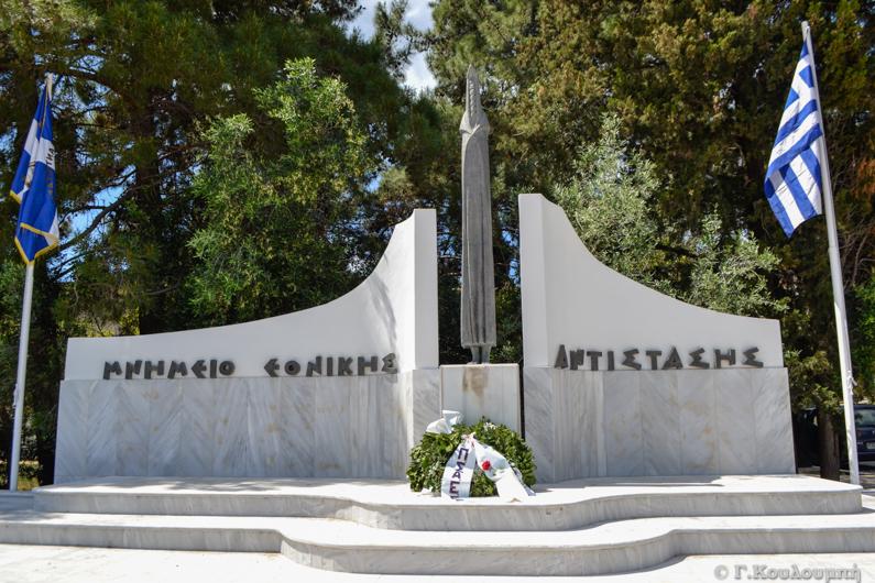 9 Μαΐου: Εορτασμός Εθνικής Αντίστασης κατά του Ναζισμού & του Φασισμού