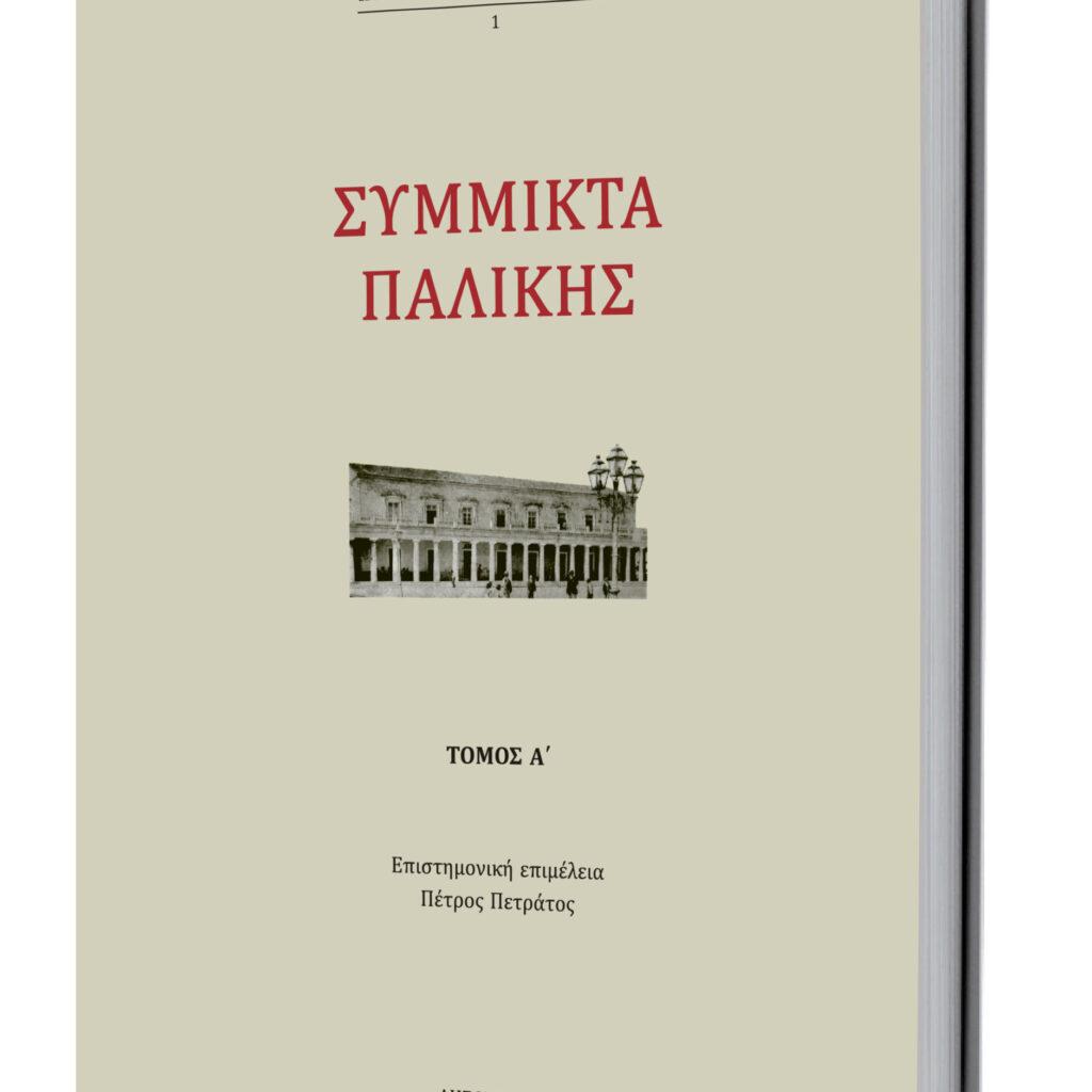 Afisa 11